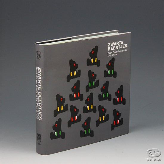 「ミッフィー」で知られるデザイナー、ディック・ブルーナが若き日に手がけた装丁作品を、444ページの豪華本にまとめました。