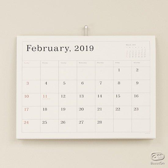 はっきり見やすく、予定が書き込めて、落ち着いて、使いやすい。日本を代表するアートディレクター、葛西薫デザインの定番カレンダー、2019年度版。