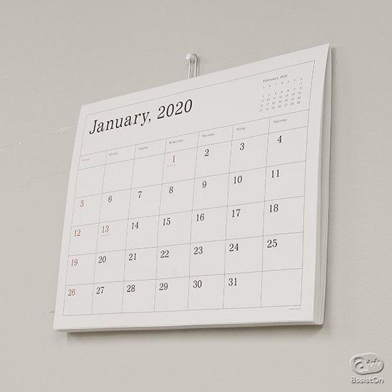 はっきり見やすく、予定が書き込めて、落ち着いて、使いやすい。日本を代表するアートディレクター、葛西薫デザインの定番カレンダー、2020年度版。