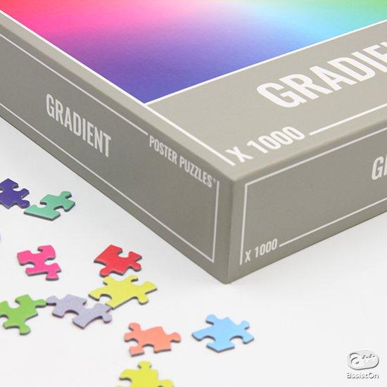 美しい色調の勾配、階調だけをそのままジグソーパズルにしました。その数、なんと1
